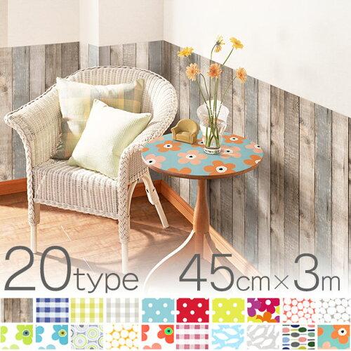 【送料無料】【lolaクリエイティブフォイルアレンジステッカー壁紙DIYテーブル椅子棚】『椅子テーブル壁等の表面に貼って手軽にアレンジロラクリエイティブフォイル』lolaクリエイティブフォイルアレンジステッカー壁紙DIYテーブル椅子棚(B576)