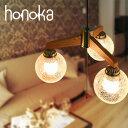 3灯ペンダントライト tsk   シェード キッチン 可愛い 照明器具