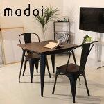 ヴィンテージダイニングテーブルダイニングセット3点セット2人掛け幅80cm天然木×スチールmadoi(まどい)ブラックtsk|食卓カフェ風ミッドセンチュリーブルックリン木製テーブル