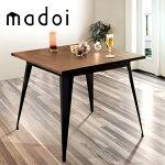 ヴィンテージダイニングテーブル80×80cm天然木×スチールmadoi(まどい)ブラックホワイトtsk|カフェ風ミッドセンチュリーインダストリアルブルックリンレトロモダン木製テーブル食卓おしゃれかわいいダイニング