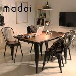 ヴィンテージダイニングテーブルダイニングセット5点セット4人掛け幅140cm天然木×スチールmadoi(まどい)ブラックtsk|食卓カフェ風ミッドセンチュリーブルックリン木製テーブル
