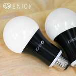 リモコン対応LED電球|調光調色調光式昼白色電球色リモコンシーリングライト遠隔操作照明器具led照明LED電球