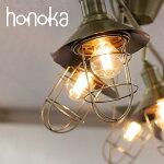 シーリングライトレトロ4灯アンティークメッキhonoka|LED電球対応照明天井天井照明スポットライトシーリングLEDおしゃれ間接照明リビング