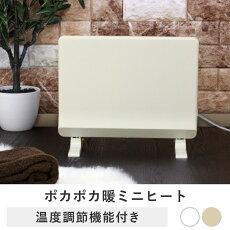 ポカポカ暖ミニヒート|スリーアップミニパネルヒーター温度調整付き壁面取り付け対応脱衣所ヒーター暖房キッチントイレ