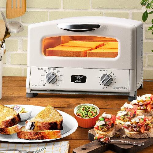 【グリルロースタートースターパンおしゃれコンパクトオーブントースター】『遠赤グラファイトヒーターでピザも美味しく素早く焼けるAladdinグリル&トースター』グリルロースタートースターパンおしゃれコンパクトオーブントースター(B612)