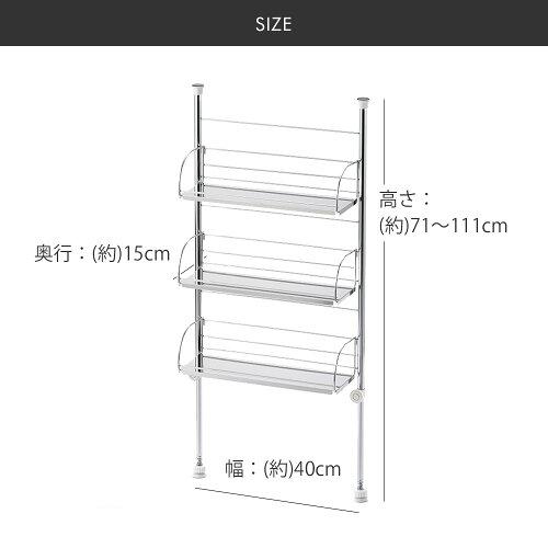 突っ張りスパイスラック3段40cmtsk|つっぱり突っ張りスパイスラックキッチン収納サポートテーブルキッチン収納収納棚日本製国産調味料ラックおしゃれ