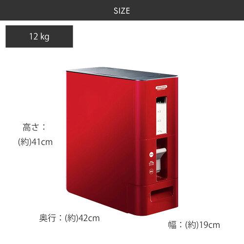 S計量米びつ12kg型tsk|ライスストッカー米櫃ライスボックスこめびつキッチン用品キッチン収納収納お米コメ保存容器12kg0.5合