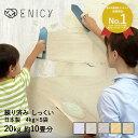 【最大P46倍!楽天マラソン】 日本製 練り済み 漆喰 20kg 約10畳分 | 室内 部屋 レンガ 消臭 壁材 天井 壁紙 しっくい…