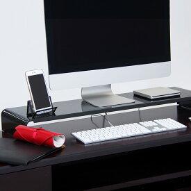 PCラック 80cm | パソコン モニター台 収納 便利グッズ パソコンラック 卓上 ラック オフィス デスク パソコン台 モニターラック 台 机上台 モニター ノートパソコン ディスプレイ台 机上ラック モニタースタンド pc モニタスタンド 液晶 キーボード pcモニタースタンド 机上