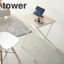 Tower折りたたみテーブルtsk|折りたたみデスクサイドテーブル補助テーブルミニテーブル木目PCデスク作業テーブル簡易机
