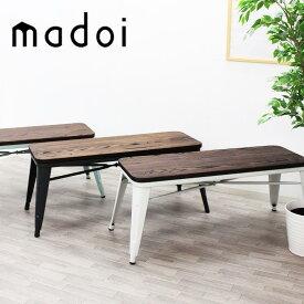 ヴィンテージ デザイン ダイニング ベンチ チェア 天然木×スチール madoi(まどい) ホワイト ブラック ミストグリーン | おしゃれ スツール 椅子 インダストリアル いす イス インテリア おしゃれな椅子 ベンチチェア ダイニングベンチ 木製