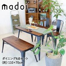 ヴィンテージダイニングテーブルダイニングセット4点セット4人掛け幅140cm天然木×スチールmadoi(まどい)ブラックtsk 食卓カフェ風ミッドセンチュリーブルックリン木製テーブル