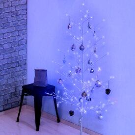 LED イルミネーション ツリー 150cm | おしゃれ 屋外 ブランチツリー インテリア 2Dツリー オーナメント モチーフライト クリスマス イルミネーションライト ledイルミネーションライト クリスマス雑貨 クリスマスツリー 飾り 飾り付け ledツリー 庭 ベランダ