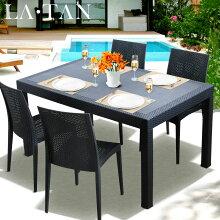ガーデンテーブル90×150cm・チェア4脚セットLA・TAN_サムネイル