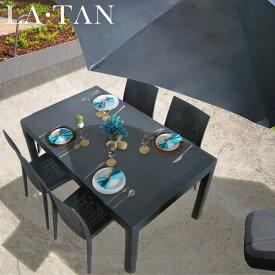 ガーデンテーブル90×150cm・チェア4脚・パラソルセットLA・TAN | 庭 屋外 ガーデンチェア テーブル ガーデン セット 椅子 イス パラソル付き テーブルセット テラス バルコニー ガーデンセット ガーデンファニチャー 屋外家具 チェア チェアー ラタンチェア おしゃれ ラタン