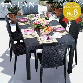 ガーデンテーブル90×150cm・チェア6脚セット LA・TAN | 庭 屋外 ガーデンチェア テーブル ガーデン 雨ざらし セット チェア ガーデンテーブルセット 椅子 チェアー 6人 テーブルセット ガーデンセット ガーデンファニチャー ラタンチェア おしゃれ ラタン テラス バルコニー