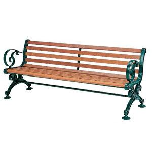 アンティーク ベンチ肘付 185cm 業務用 | ベランダ ガーデンチェア 庭 ガーデン ガーデニング 屋外ベンチ チェア チェアー ガーデンベンチ 椅子 テラス ガーデン家具 アンティーク バルコニー