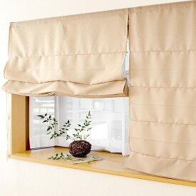 マジックシェード S 88×135cm | 目隠し おしゃれ 日よけ サンシェード 日よけシェード 窓 カーテン シェード オーニング 棚 日除け 押入れ 目隠しカーテン クローゼット 洗える スクリーン シェードカーテン 間仕切り 部屋 仕切り 小窓 縦長 室内 室内用
