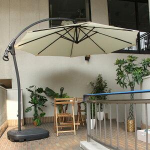 ハンギングパラソル | ベランダ 屋外 おしゃれ 折りたたみ 日よけ シェード 庭 日除け ガーデン パラソル 日差し プール ガーデンパラソル カフェ UV オーニング テラス 大きい アウトドア ガ