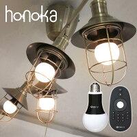 シーリングライトレトロ4灯アンティークメッキリモコンLED電球付き|照明天井天井照明スポットライトシーリングLEDおしゃれ間接照明リビング