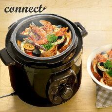 電気圧力鍋connect 電気圧力鍋煮込み料理時短シンプル簡単操作ブラックおしゃれ2L小ぶり静音加圧保温