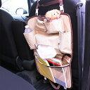 カーポケット&バッグ |カー用品 車用品 車内 収納ポケット 車内収納 屋外収納 ドライブポケット ポケット収納 カーア…