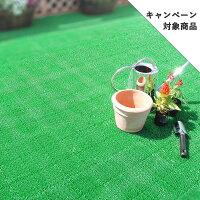 人工芝ジョイントマット[type-E]超耐久グレード日本製30cm角60枚セット[type-E]のマットと連結可能(A690-60)