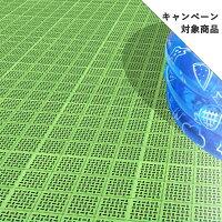 日本製特許申請水切りジョイントマット[type-E]30枚水はけの良い多目的プラマット♪[type-E]の人工芝などとジョイントOK!(A710-30)