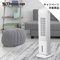 スリムタワー温冷風扇tsk スリムデザインオールシーズン加湿送風リモコン扇風機暖房機器コンパクトひとり暮らし温風機冷風機