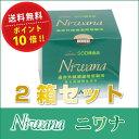 丹羽SOD様食品 NIWANA90包入(ニワナ)2箱 ★送料無料ポイント10倍■