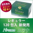 丹羽SOD様食品 NIWANA120包入(ニワナ)レギュラータイプ1箱 送料無料ポイント10倍■