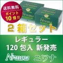 丹羽SOD様食品 NIWANA120包入(ニワナ)レギュラータイプ2箱 送料無料ポイント10倍■