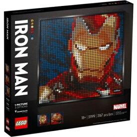 流通限定商品レゴアート マーベルスタジオ:アイアンマン おもちゃ ブロック 室内 おうち時間 レゴ アート LEGO 31199 JAN5702016677706