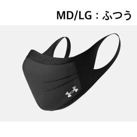 即納 アンダーアーマー スポーツマスク MD/LG:ふつうサイズ フェイスカバー UNDER ARMOUR UA 国内送料無料