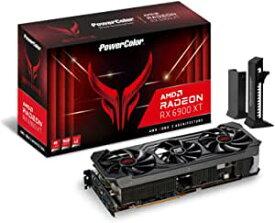 【新品・即納】Power Color AMD Radeon RX6900XT搭載 グラフィックボード GDDR6 16GB 【国内正規代理店品】 AXRX 6900XT 16GBD6-3DHE/OC