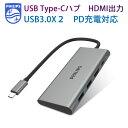 200円OFFクーポン★フィリップス USB Type-Cハブ HDMI出力 USB3.0X 2 PD充電対応 ノートパソコンに便利 多機能USBハブ…