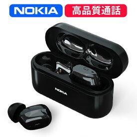【外部音取り込み】NOKIA ワイヤレスイヤホン ノキア Bluetooth イヤホン ワイヤレス ブルートゥース 無線 完全ワイヤレスイヤホン ブルートゥース 自動ペアリング マイク内蔵 長時間 通話 HiFi 高音質 両耳 片耳 耳が痛くない 軽量 IPX5防水 iPhone Android 対応
