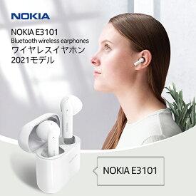 【値下げ700円OFF】 ワイヤレスイヤホン ノキア Bluetooth5.1 両耳 片耳 タッチコントロール Bluetooth イヤホン ワイヤレス ブルートゥース 完全ワイヤレスイヤホン 軽量 ハンズフリー通話 箱収納充電 高音質 ノイズキャンセリング スポーツ iPhone Android Nokia-e3101
