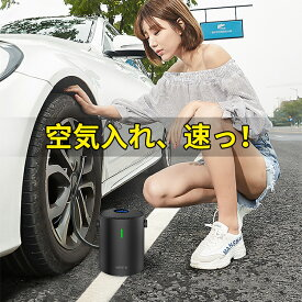 電動空気ポンプ ワイヤレス 簡単操作 60s快速充填 コンパクト タイヤ 車 駆動時間長い 3つ給電方式 オードバイク ロードバイク ボール類 浮き輪類 ブラック ホワイト