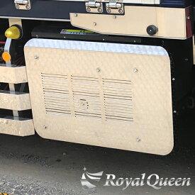 【送料無料】【いすゞ ファイブスターギガ(MC後) マフラーカバー タイプ2 ステンレス ウロコ柄】ISUZU GIGA トラック デコトラ パーツ トラック用品 Quon RoyalQueen