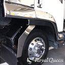 【送料無料】【いすゞ/ISUZU 07 フォワード ステンレス ワイド車 タイプ1 マッドガード 鏡面 #1000】ISUZU トラック …