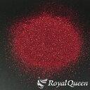 【大容量 ラメ フレーク レインボーレッド 0.3mm 100g LB300】塗装 塗料 DM便送料無料 RoyalQueen