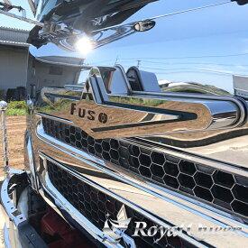 【送料無料】【FUSO バスマーク アンドン エンブレム 鏡面 ※LED無し】トラック デコトラ パーツ トラック用品 ステンレス RoyalQueen