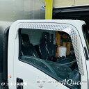 大型商品【いすゞ ファイブスターギガ/07エルフ/07フォワード ドアバイザー ステンレス ウロコ柄 左右セット】ISUZU …