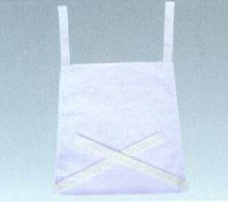 White plain trapezoid bibs for children 10 piece set (cotton)