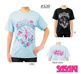 【2019新商品】ドライTシャツ#539【10%OFF】SASAKI【ネコポス対象商品】
