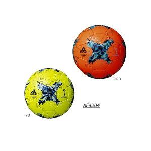 クラサバ グライダー キッズ 検定球 4号球 AF4204