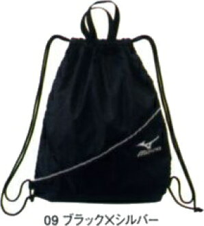 Mizuno /MIZUNO laundry bag