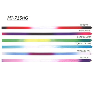 High pitch gradation ribbon (5m) mj-715hg SASAKI