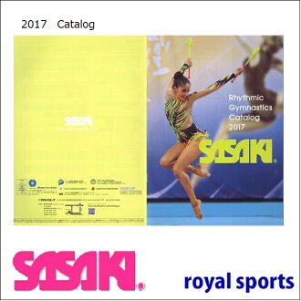 Sasaki /sasaki catalogue' 2017